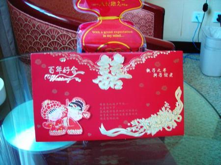 中国結婚式 001.JPG