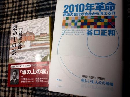 読書の秋 004.JPG